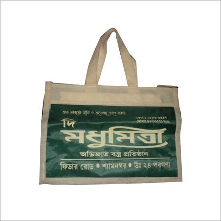 Plain Non Woven Carry Bags