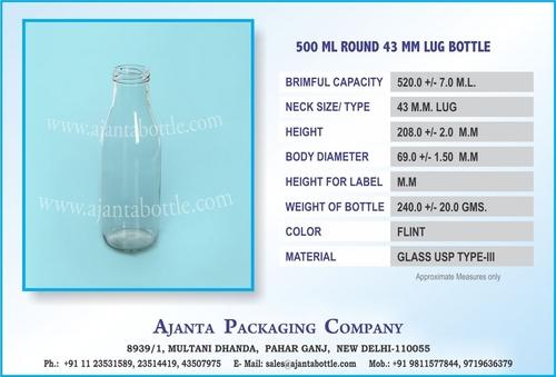 500 ML WATER / MILK / JUICE BOTTLE