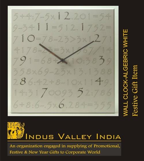 Wall Clock Algebric White