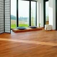 Harmony Solid Wood Flooring