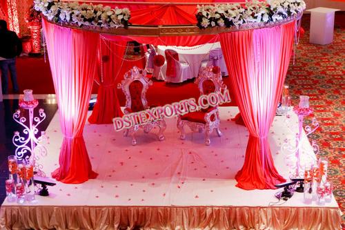 ROYAL WEDDING BRIDE GROOM CHAIRS