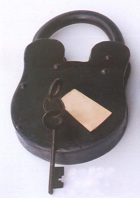 Antique Iron Lock