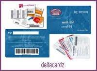 Bar Code Card