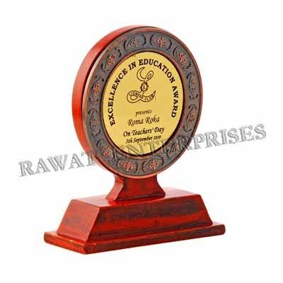 Wooden Trophy 2063