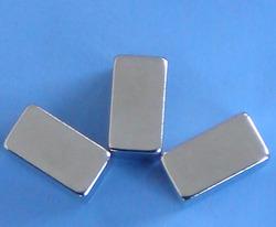 Rectangular Hidden Magnet Buttons