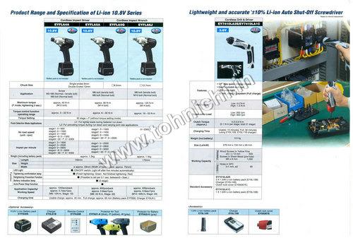 Panasonic Shut Off Power Tool ( Product Range )