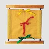 Sarton Ribbon Frame