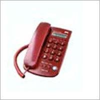 Slimmest Cordless Phone