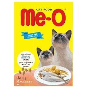 Me-O Jelly Mackeral Cat Food