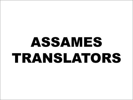 Assames Translators In Chennai
