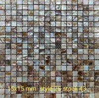 Sea Shell Tiles