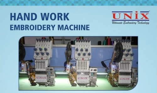 Hand Work Embroidery Machine