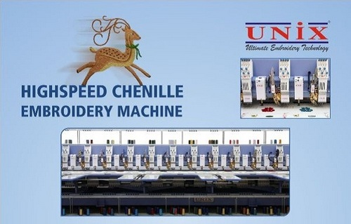 High Speed Chenille Embroidery Machine