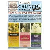 012013 Pet Lovers Crunch Milk Puppy Biscuits