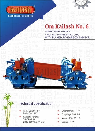 Double Mill Sugarcane Crushing Machine