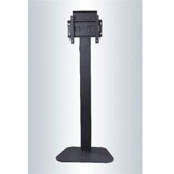 LCD/LED Floor Mount For upto 63