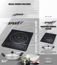 Speed Induction Cooker Touch Screen