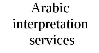 Arabic interpretation services In Chennai