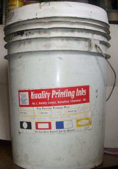 Web Offset Printing Inks