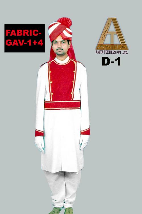 Gateman Uniform