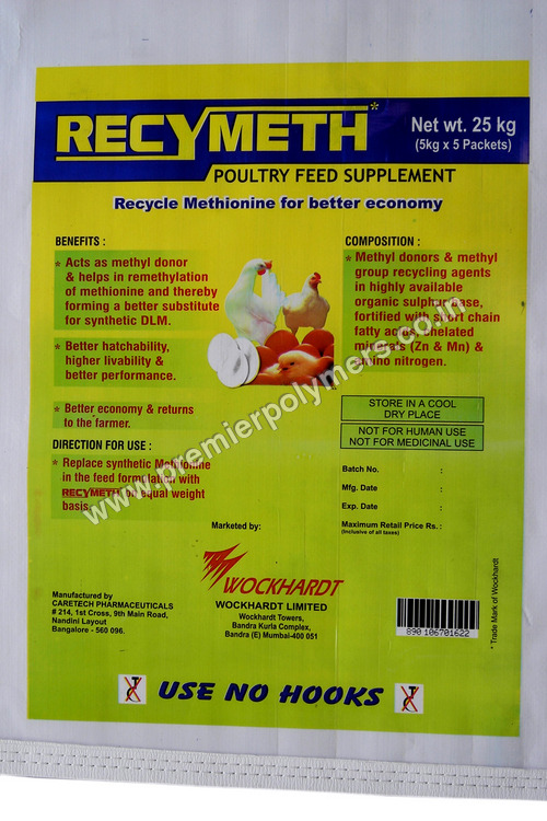 Poultry Feed Supplement Paper Bags