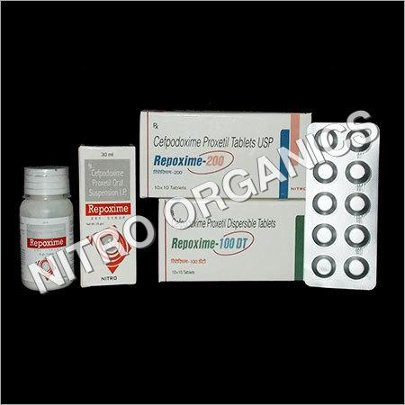 Repoxime-200 Drugs