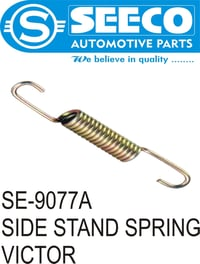 SIDE STAND SPRING