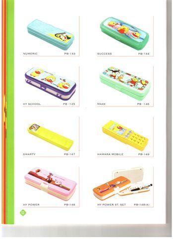 Plastic school Pencil Box