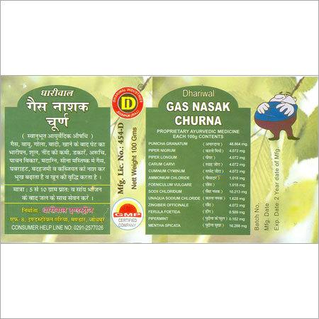 Gas Nashak Churna