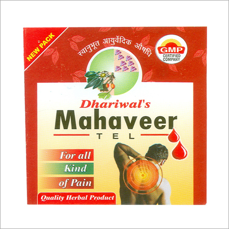 Ayurvedic Medicines & Products