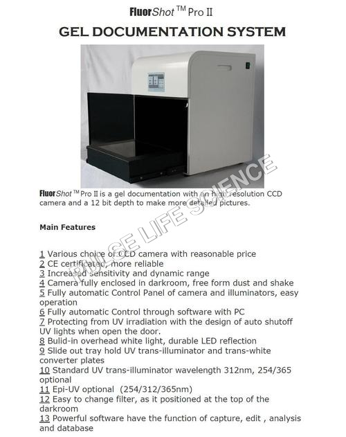 GEL DOCUMENTATION SYSTEM FLUORSHOT PRO II