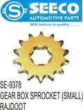 GEAR BOX SPROCKET (SMALL)