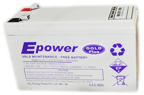 E-Power Battery