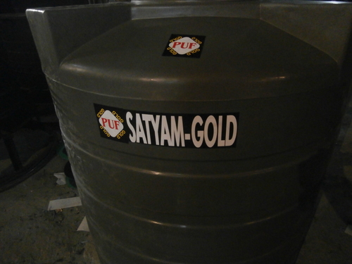 Puf Gold Water Tank