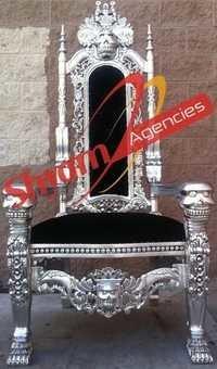 Black Wedding Reception Chairs