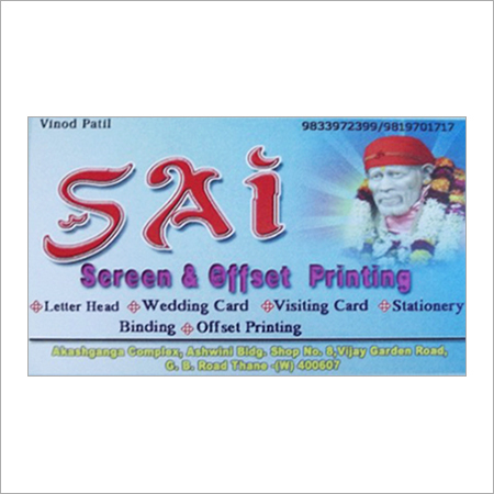 Four Color Visiting Card