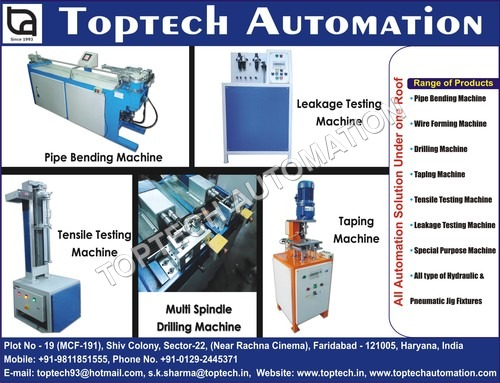 Toptech Automation Catalogue