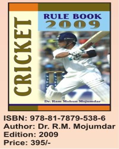 Cricket Rule Book