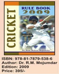 Cricket Rule Book