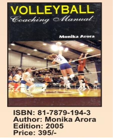 Sports / Games Books
