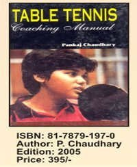 Table Tennis Coaching Manual