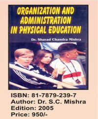Organization And Administration In Physical Educat