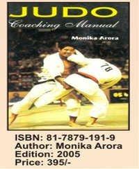 Judo Coaching Manual