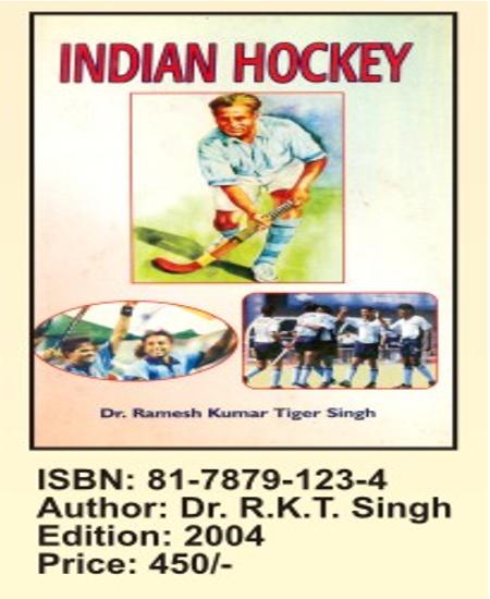 Indian Hockey Book