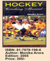 Hockey Coaching Manual
