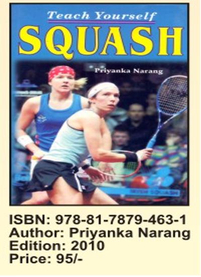 Teach Yourself Squash
