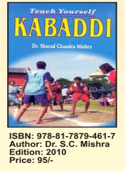 Teach Yourself Kabaddi
