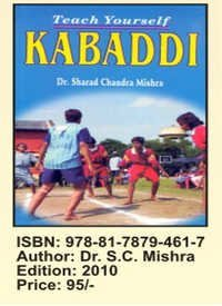 Teach Yourself Kabaddi