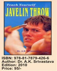 Teach Yourself Javelin Throw
