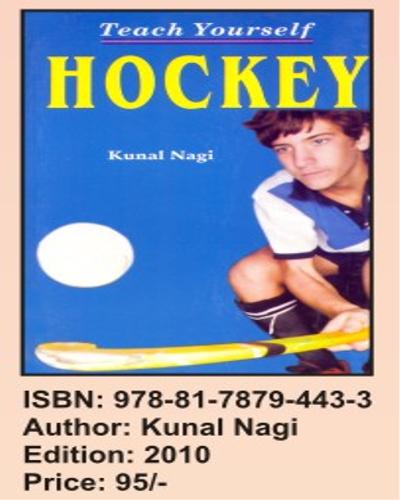 Teach Your Self Hockey
